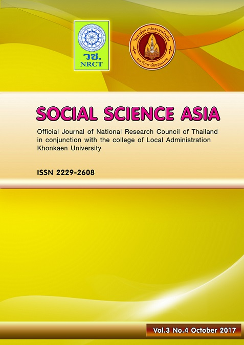 Social Science Asia Vol3 No4