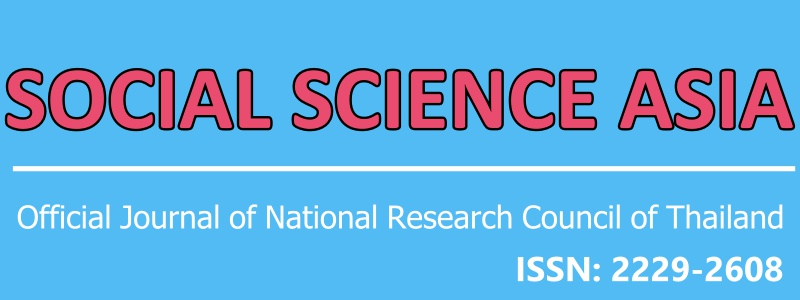 Social Science Asia logo